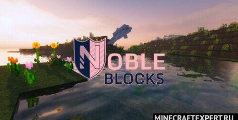 Noble Blocks [1.17.1] [1.16.5] (128x)