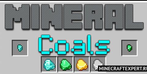 Mineral Coals [1.17] — минеральный уголь