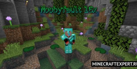 Noobyfault [1.16]