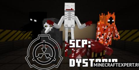 SCP: Dystopia [1.17] [1.16]