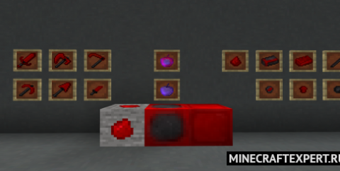 Bloodrite [1.16] — кровавая руда
