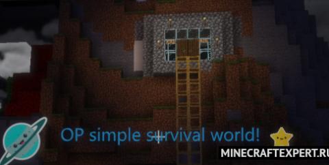 Готовый мир для выживания [1.17] [1.16]