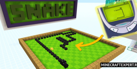 The Snake Game [1.16] (мини-игра змейка)
