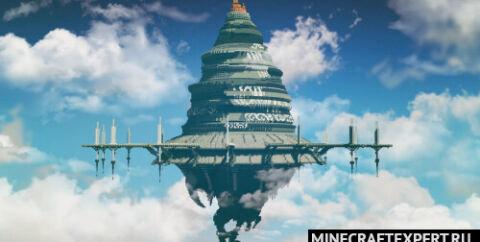Летающий дворец Айнкрад из Мастера Меча Онлайн [1.17.1] [1.16.5]