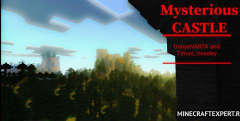 Mysterious Castle [1.16] (Таинственный Замок)