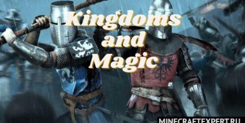Рыцари и Маги [1.16.5]