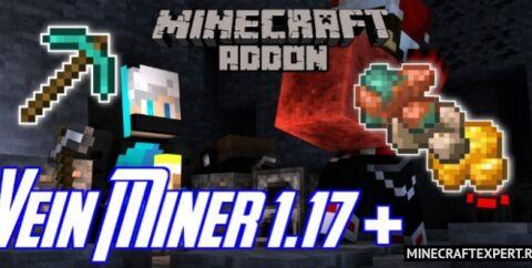 Vein Miner [1.17] — быстрая добыча рудных жил
