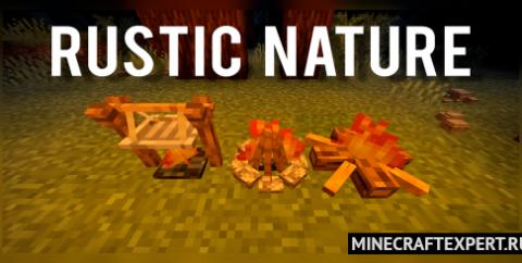 Rustic Nature [1.17] [1.16] — предметы и мебель для похода