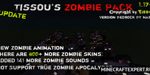 Tissou's Zombie [1.17] — 800 видов зомби