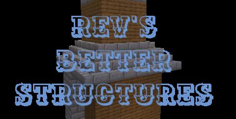 Rev's Better Structures [1.16.5] — новые структуры
