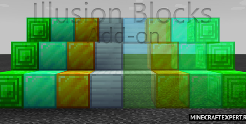 Illusion Blocks [1.16] (Блоки иллюзий)