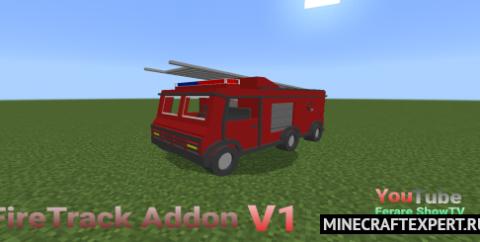 FireTrack [1.17] [1.16] — пожарная машина