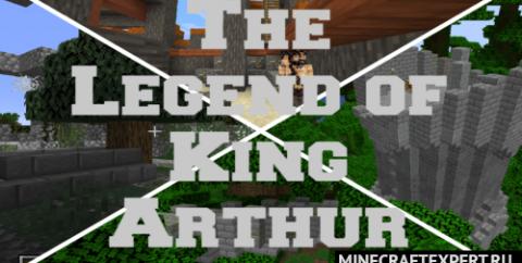 The Legend of King Arthur [1.14.4] (легенда о короле Артуре)