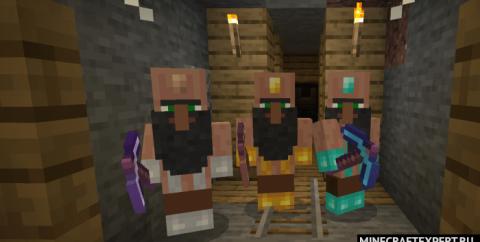 Miner [1.16] (торговцы-шахтеры)