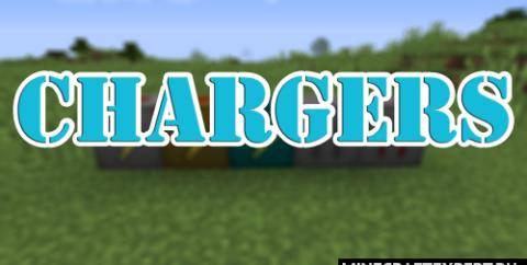 Chargers [1.16.5] [1.15.2] [1.12.2] (беспроводная зарядка)