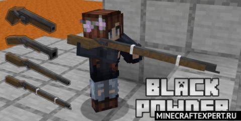 Black Powder [1.16.5] — пороховое оружие
