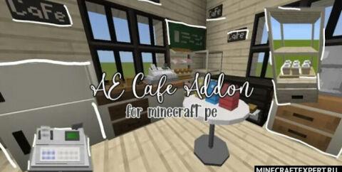 AEcafe [1.16] — мебель для кафе