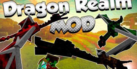 Realm of The Dragons — приручи дракона [1.12.2] [1.11.2] [1.10.2]