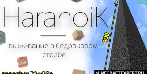 HaranoiK — выживание внутри столба из бедрока [1.17.1]