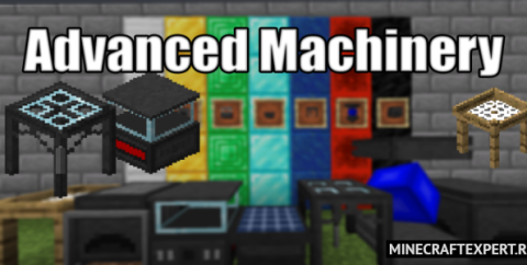 Advanced Machinery [1.16] (современные механизмы)
