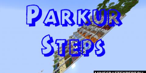 Parkour Steps [1.16.5] — 50 уровней паркура