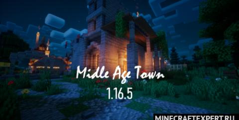 Небольшой средневековый город [1.16.5]