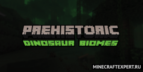 Prehistoric Dinosaur Biomes [1.16.5] (биомы и динозавры)