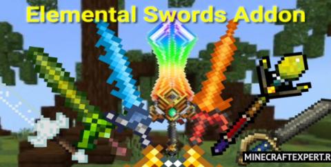 Elemental Swords [1.16] [1.15] [1.14] (Стихийные мечи)
