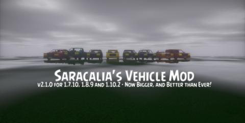 Saracalia's Vehicles — декоративные машины [1.10.2] [1.8.9] [1.7.10]