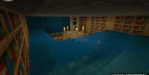 Сид — Затопленная библиотека [1.16]