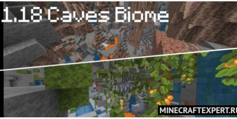 1.18 Caves Biome [1.17] — пещерные биомы