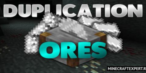 Duplication Ores [1.16] (больше слитков из руды)