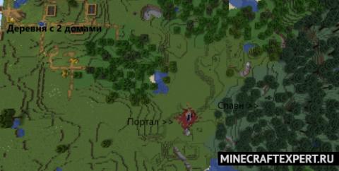 Сид с Деревней и порталом [1.16.3]
