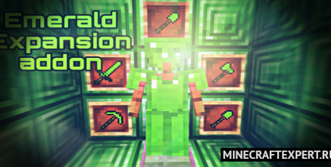 Emerald Expansion [1.16] — изумрудная броня и инструменты