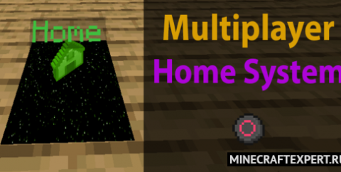 Multiplayer Home System [1.17] [1.16] — телепорт домой