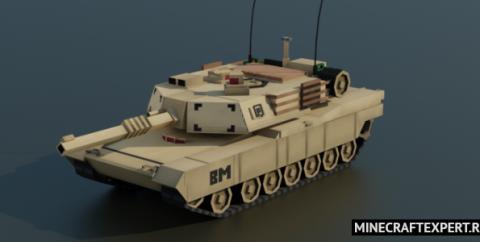 M1A2 Abrams Tank [1.16] (мод на танк Абрамс)