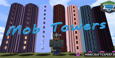 Mob Towers [1.16] (башни с мобами)