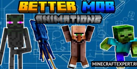 Better Mob Animations [1.17] [1.16] — обновление анимации
