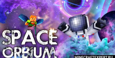 Space Orbium — Индустриальная сборка [1.16.5] (54 мода)