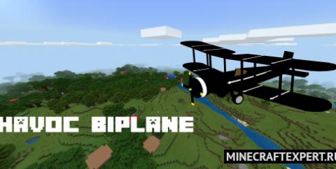 Havoc Biplane [1.16] — Биплан бомбардировщик