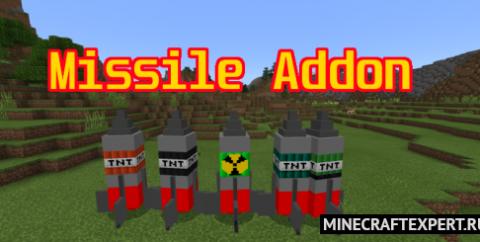 MIssile [1.16] — ядерная ракета