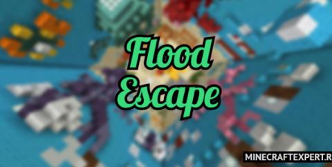 Flood Escape! [1.16] (спасись от затопления)