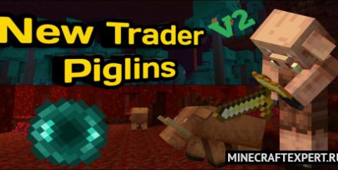 New Trader Piglins [1.16] — новые сделки с пиглинами
