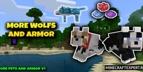 More Wolfs & Armor [1.16] (броня для собак)