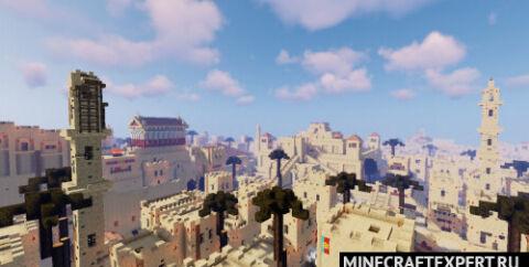 Lacandria [1.14.4] (большой арабский город)