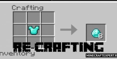 Re-Crafting [1.16] (рекрафтинг)