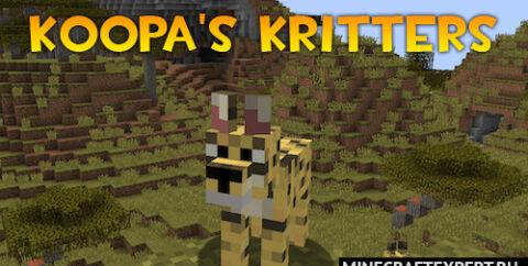 Koopa's Critters [1.16.5] [1.15.2] [1.12.2] (фауна)