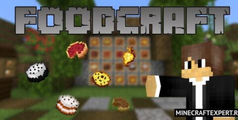 FoodCraft Plus [1.16] (Фудкрафт+)