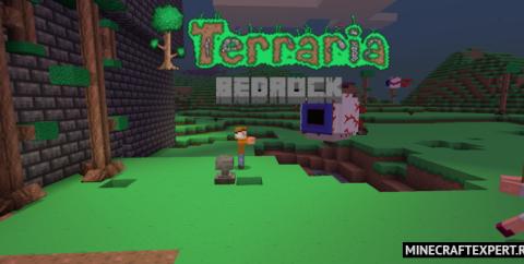 Terraria [1.16] (Террария в Майнкрафт)
