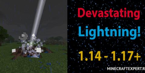 Devastating Lightning! [1.16] [1.14] (взрывная молния)